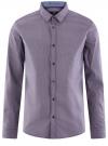 Рубашка хлопковая в мелкую графику oodji #SECTION_NAME# (фиолетовый), 3L110279M/19370N/8310G