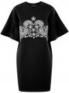 Платье прямого силуэта с воланами на рукавах oodji #SECTION_NAME# (черный), 14000172-1/48033/2912P