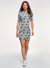 Платье трикотажное с воротником-стойкой oodji #SECTION_NAME# (серый), 14001229/47420/2029O - вид 2