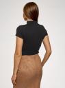Водолазка приталенная с коротким рукавом oodji для женщины (черный), 15E11023/49998/2900N