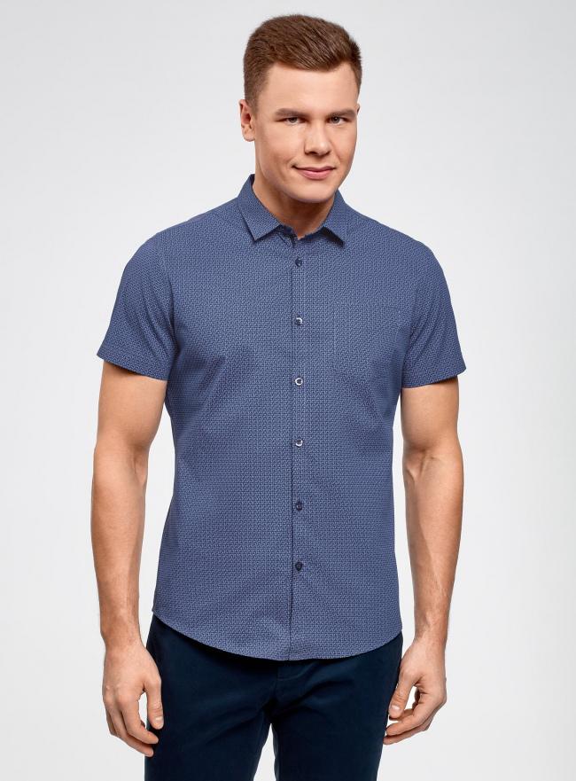 Рубашка принтованная с нагрудным карманом oodji #SECTION_NAME# (синий), 3L410117M/39312N/7975G