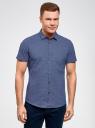 Рубашка принтованная с нагрудным карманом oodji #SECTION_NAME# (синий), 3L410117M/39312N/7975G - вид 2