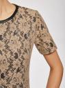 Платье приталенное кружевное oodji #SECTION_NAME# (бежевый), 11900213/45991/2935L - вид 5