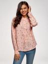 Блузка вискозная А-образного силуэта oodji #SECTION_NAME# (розовый), 21411113-1B/48458/5429O - вид 2