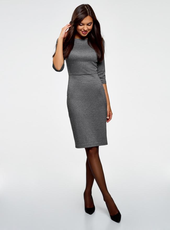 Платье приталенное с вырезом-лодочкой oodji #SECTION_NAME# (серый), 14011011/43649/2923J