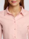 Рубашка базовая из хлопка oodji #SECTION_NAME# (розовый), 11403227B/14885/4000N - вид 4