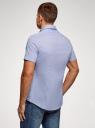 Рубашка базовая с коротким рукавом oodji #SECTION_NAME# (синий), 3B240000M/34146N/7002N - вид 3