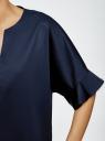 Рубашка хлопковая с V-образным вырезом oodji для женщины (синий), 13K05001/33113/7900N