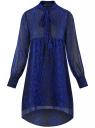 Платье шифоновое с асимметричным низом oodji #SECTION_NAME# (синий), 11913032/38375/7829A