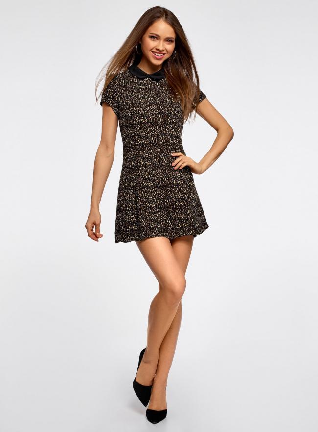 Платье мини с коротким рукавом oodji для женщины (бежевый), 11902153-1/45079/3329A