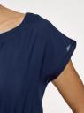 Блузка из вискозы с пояском oodji #SECTION_NAME# (синий), 11400345-5B/48756/7900N - вид 5