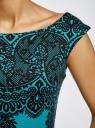 """Платье трикотажное с принтом """"кружево"""" oodji для женщины (бирюзовый), 14001170/37809/7329L"""