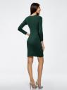 Платье базовое с рукавом 3/4 oodji для женщины (зеленый), 63912222B/46244/6900N