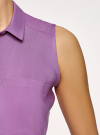 Топ вискозный с рубашечным воротником oodji #SECTION_NAME# (фиолетовый), 14911009B/26346/8002N - вид 5