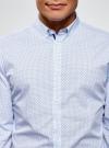 Рубашка принтованная из хлопка oodji для мужчины (синий), 3B110027M/19370N/1078G - вид 4