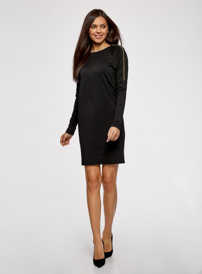 Платье трикотажное с декоративными молниями на плечах oodji для женщины (черный), 24007026/37809/2900N