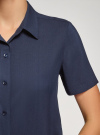Блузка вискозная с короткими рукавами oodji #SECTION_NAME# (синий), 11411137B/14897/7900N - вид 5