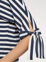 Блузка полосатая в морском стиле oodji #SECTION_NAME# (синий), 21408053-1/42888/7912S - вид 5