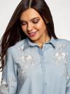 Рубашка джинсовая с вышивкой oodji #SECTION_NAME# (синий), 16A09009/42706/7000P - вид 4