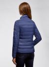 Куртка с трикотажными манжетами и воротником-стойкой oodji #SECTION_NAME# (синий), 10204056/47172/7800N - вид 3