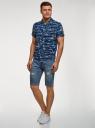 Рубашка принтованная с коротким рукавом oodji #SECTION_NAME# (синий), 3L400004M/48205N/7973G - вид 6