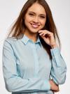Рубашка базовая приталенного силуэта oodji #SECTION_NAME# (синий), 13K03003B/42083/7000N - вид 4