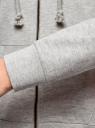 Толстовка на молнии с капюшоном oodji для женщины (серый), 16901079-1B/35145/2000M