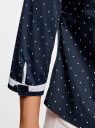 Рубашка хлопковая с рукавом 3/4 oodji #SECTION_NAME# (синий), 11403201-2/26357/7910D - вид 5