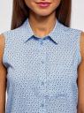 Топ вискозный с рубашечным воротником oodji для женщины (синий), 14911009B/26346/7010G