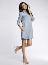 Платье-рубашка из лиоцелла oodji #SECTION_NAME# (синий), 12909042/45372/7000W - вид 6