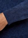 Пуловер вязаный с принтом oodji #SECTION_NAME# (синий), 4L212151M/44326N/7529F - вид 5
