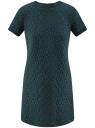 Платье свободного силуэта из фактурной ткани oodji #SECTION_NAME# (зеленый), 14000162/45984/6C00N