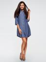 Платье-рубашка из лиоцелла oodji для женщины (синий), 12909042B/45372/7500W