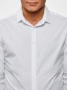 Рубашка приталенная в горошек oodji #SECTION_NAME# (белый), 3B110016M/19370N/1279D - вид 4