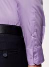 Рубашка базовая приталенная oodji для мужчины (фиолетовый), 3B140000M/34146N/8000N - вид 5