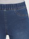Джинсы-легинсы базовые oodji для женщины (синий), 12104043-6B/46260/7500W