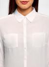 Блузка с нагрудными карманами и регулировкой длины рукава oodji #SECTION_NAME# (белый), 11400355-9B/42807/1200N - вид 4