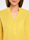 Блузка вискозная с рукавом-трансформером 3/4 oodji #SECTION_NAME# (желтый), 11403189-2B/26346/5100N - вид 4
