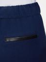 Брюки зауженные на резинке oodji для женщины (синий), 11703091-2/45844/7900N