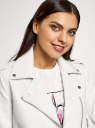 Куртка-косуха из искусственной кожи oodji для женщины (белый), 18A04018/49353/1200N