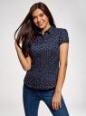 Рубашка хлопковая с коротким рукавом oodji для женщины (синий), 13K01004-1B/14885/7910O