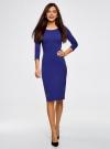 Платье облегающее с вырезом-лодочкой oodji #SECTION_NAME# (синий), 14017001-6B/47420/7500N - вид 2