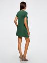 Платье А-образного силуэта в рубчик oodji для женщины (зеленый), 14000157/45997/6E00N