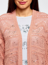 Кардиган ажурной вязки без застежки oodji #SECTION_NAME# (коричневый), 63207194/26279/4B00N - вид 4