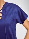 Платье из искусственной замши с завязками oodji #SECTION_NAME# (синий), 18L00001/45778/7500N - вид 5