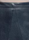Юбка из искусственной кожи на молнии oodji #SECTION_NAME# (синий), 18H00003/45704/7900N - вид 4