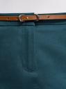 Юбка короткая хлопковая с ремнем oodji #SECTION_NAME# (синий), 11600397-1B/42307/7400N - вид 5