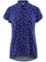 Блузка из вискозы с нагрудными карманами oodji #SECTION_NAME# (синий), 11400391-4B/24681/7512O