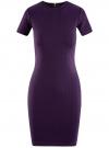 Платье облегающего силуэта на молнии oodji #SECTION_NAME# (фиолетовый), 14011025/42588/8800N