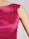 Платье из атласной ткани oodji для женщины (розовый), 11902149/24393/4700N